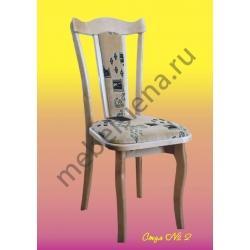 Деревянный стул для кухни №2