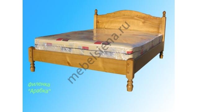 """Двуспальная кровать Филенка """"Арабка"""""""