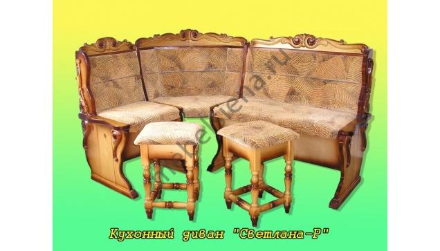 Кухонный диван - Светлана-Р