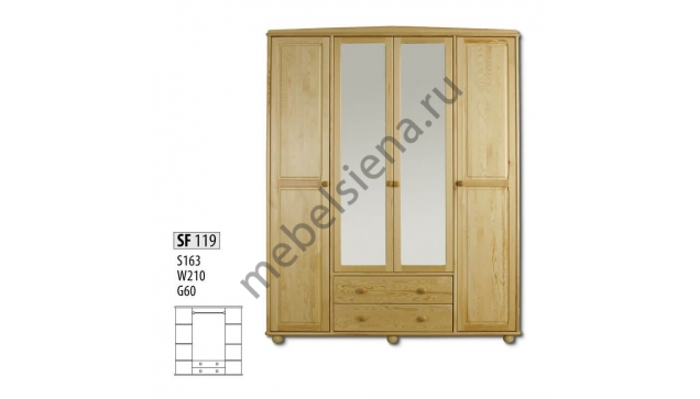 Шкаф 4 створчатый + 2 ящика