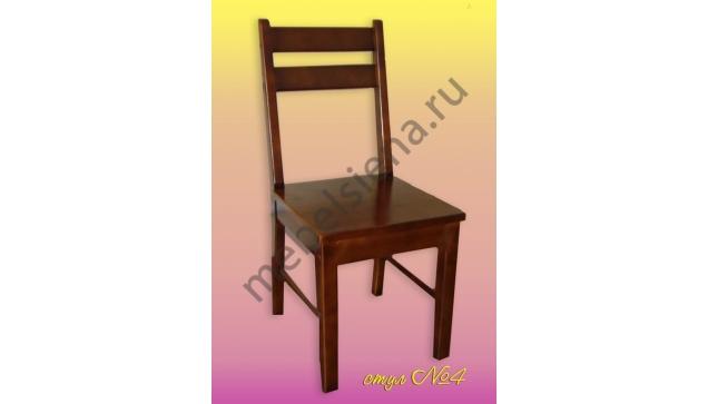 Деревянный стул для кухни №4