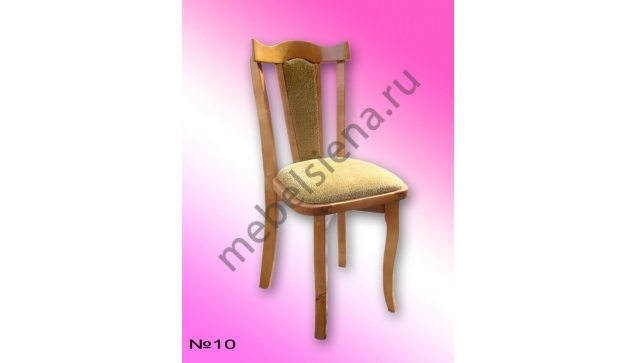 Деревянный стул для кухни №10