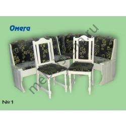 Кухонный уголок - Омега