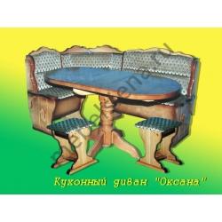 Кухонный диван - Оксана