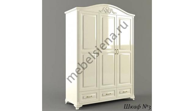 Шкаф 3-х створчатый Элит ш-150, в-220, г-58