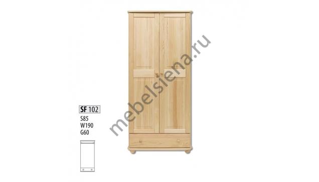 Шкаф 2 створчатый + 1 ящик