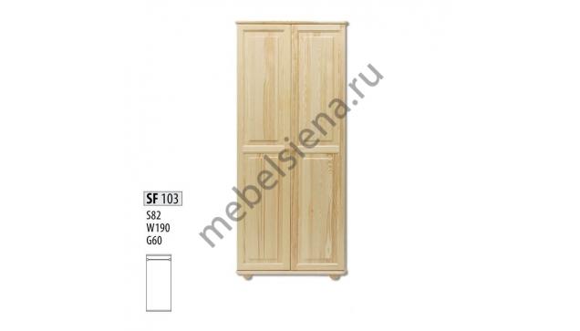 Шкаф Эко 2-х створчатый ш-80, в-190, г-60