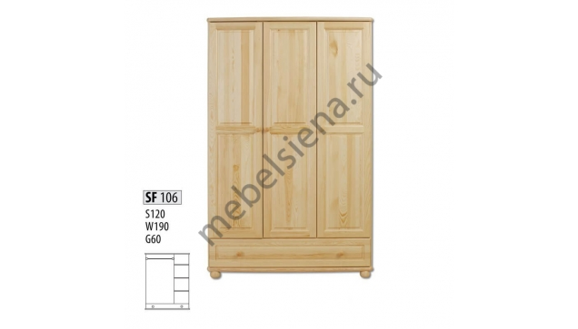 Шкаф Эко 3-х створчатый + ящик ш-120, в-190, г-60