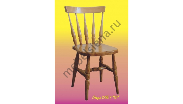 Деревянный стул №1 Д