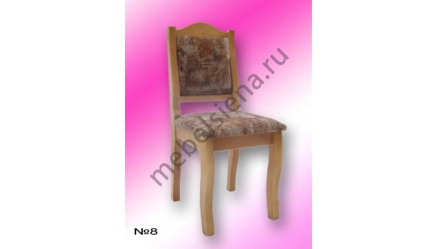 Деревянный стул №8
